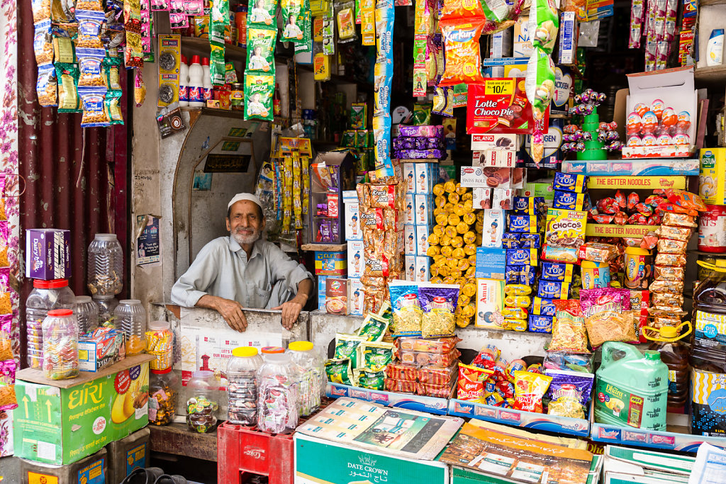 Shop in Srinagar