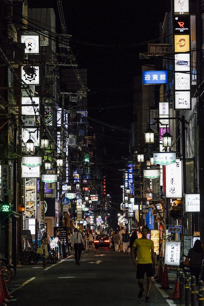 Lights of Osaka